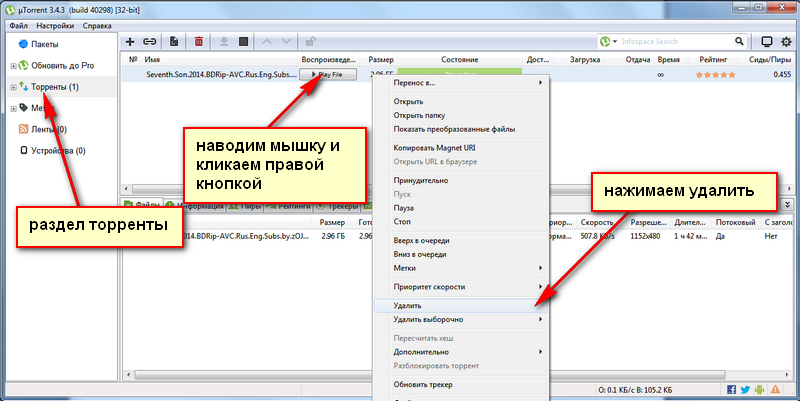 Удаление программ windows 10 | remontka. Pro.