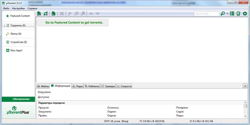M torrent 3.1.3