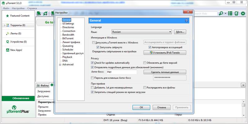 utorrent 3.1.3